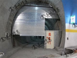 鹤大高速隧道钢质防火卷帘门